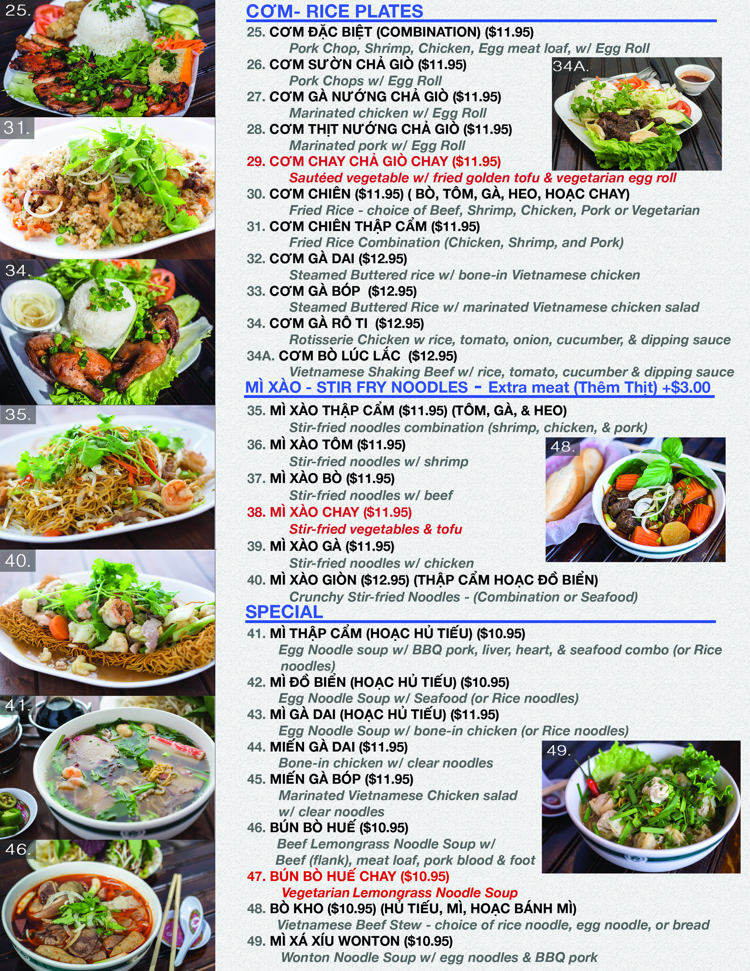 Pho Duy Restaurant Menu Page 3 6/4/17